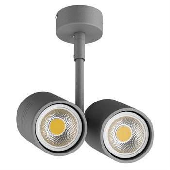 Точечный светильник RULLO 214449 - фото 1004422