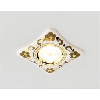 Точечный светильник Дизайн С Узором И Орнаментом Гипс D2065 W/GD - фото 1016474