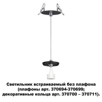 Точечный светильник Unite 370693 - фото 1024723