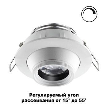 Точечный светильник Horn 358443 - фото 1024738