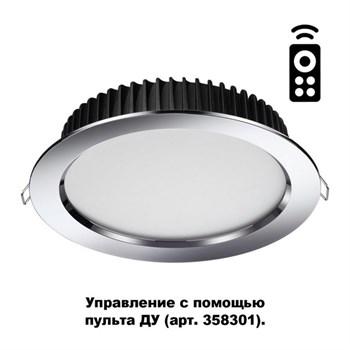Точечный светильник Drum 358303 - фото 1024745
