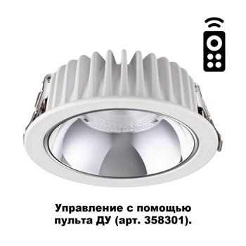 Точечный светильник Mars 358297 - фото 1024757