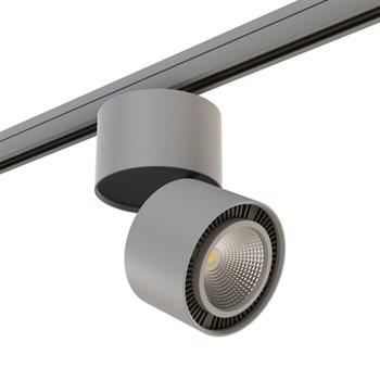 Трековый светильник Forte Muro A3T214839 - фото 1132261