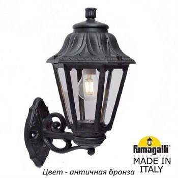 Настенный фонарь уличный Anna E22.131.000.BXF1R - фото 1133515