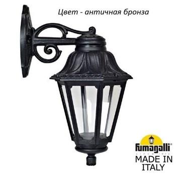 Настенный фонарь уличный Anna E22.131.000.BXF1RDN - фото 1133517