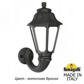 Настенный фонарь уличный Anna E22.132.000.BYF1R - фото 1133545