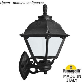 Настенный фонарь уличный Cefa U23.131.000.BYF1R - фото 1133599