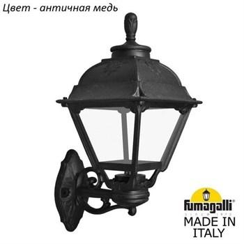 Настенный фонарь уличный Cefa U23.131.000.VXF1R - фото 1133603
