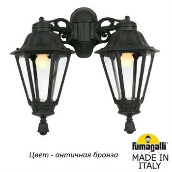 Настенный фонарь уличный Rut E26.141.000.BXF1RDN - фото 1133744