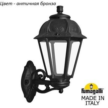Настенный фонарь уличный Saba K22.131.000.BXF1R - фото 1133774