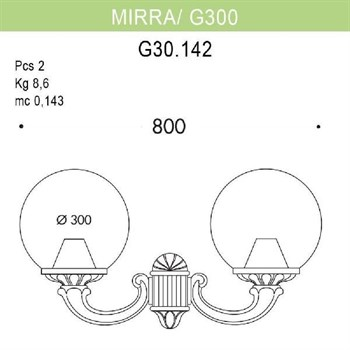 Настенный светильник уличный Globe 300 G30.142.000.VZE27 - фото 1134099
