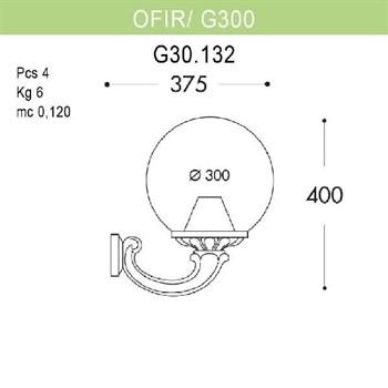 Настенный светильник уличный Globe 300 G30.132.000.BXE27 - фото 1134113