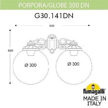 Настенный светильник уличный Globe 300 G30.141.000.BXE27DN - фото 1134156