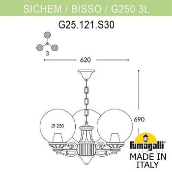 Уличный подвесной светильник Globe 250 G25.120.S30.BZE27 - фото 1134187