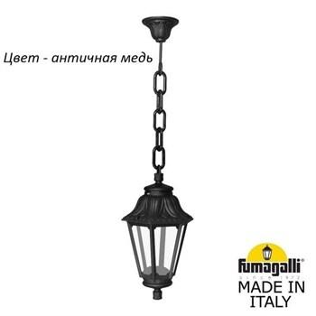 Уличный светильник подвесной Anna E22.120.000.VXF1R - фото 1134262