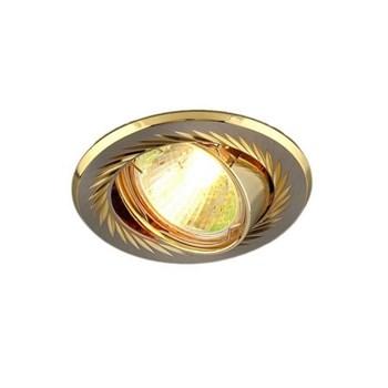 Точечный светильник  704 CX MR16 SN/GD сатин никель/золото - фото 1384210