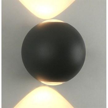 Архитектурная подсветка Conrad A1544AL-2GY - фото 913906
