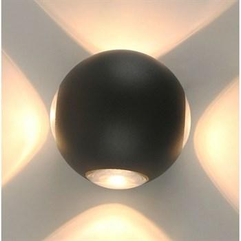 Архитектурная подсветка Conrad A1544AL-4GY - фото 913907