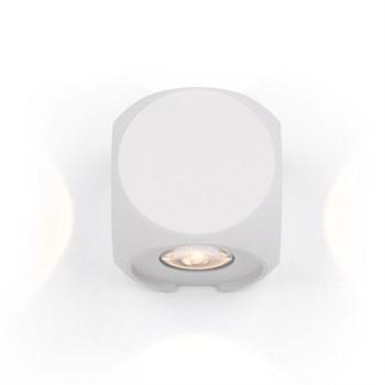 Архитектурная подсветка Corso O014WL-L4W - фото 914563