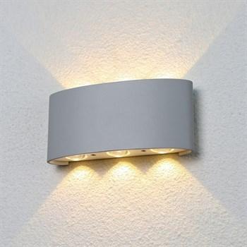 Архитектурная подсветка Twinky 1551 TECHNO LED - фото 914601