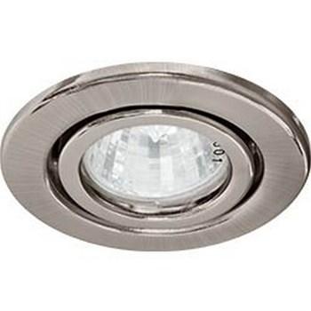 Точечный светильник  15117 - фото 924207