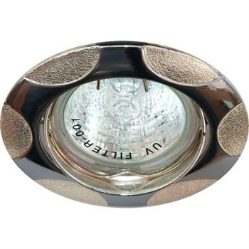 Точечный светильник  17768 - фото 924318