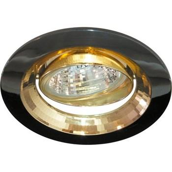 Точечный светильник  17828 - фото 924333