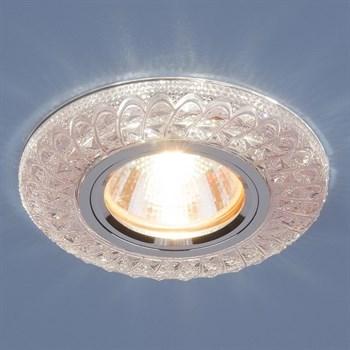 Точечный светильник 2180 2180 MR16 PK розовый - фото 924473