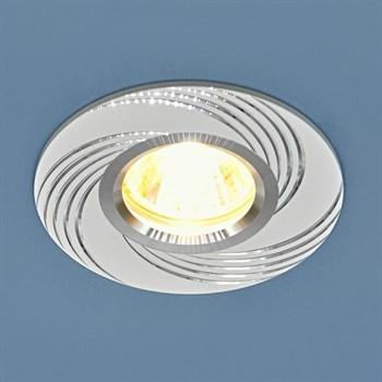 Точечный светильник 5156 5156 MR16 WH белый - фото 924744