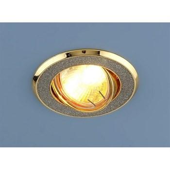 Точечный светильник 611 611 MR16 SL/GD серебряный блеск/золото - фото 924788