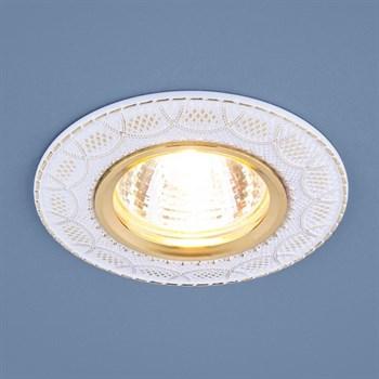 Точечный светильник 70101 7010 MR16 WH/GD белый/золото - фото 924821