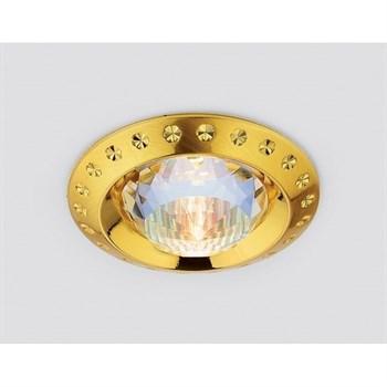 Точечный светильник 777 777 GD - фото 924856