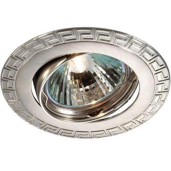 Точечный светильник Coil 369618 - фото 926076