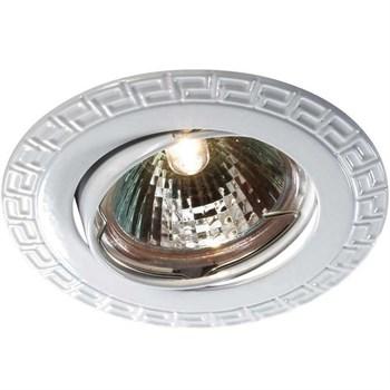 Точечный светильник Coil 369620 - фото 926080