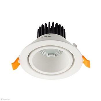 Точечный светильник  DK4000-WH - фото 926354