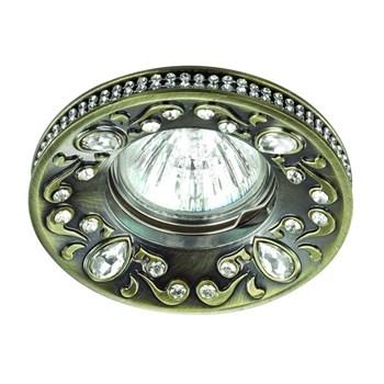 Точечный светильник Erba 370235 - фото 926561