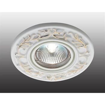 Точечный светильник Farfor 369869 - фото 926633