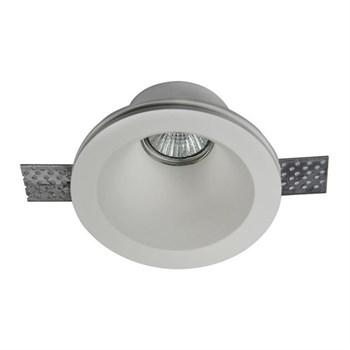 Точечный светильник Gyps Modern DL002-1-01-W - фото 927216