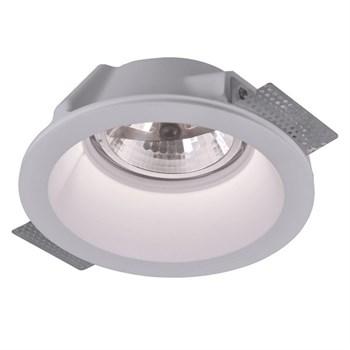 Точечный светильник Invisible A9270PL-1WH - фото 927493