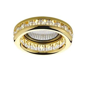 Точечный светильник Monilo 031702 - фото 928370