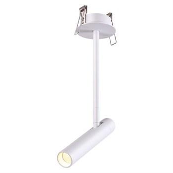 Точечный светильник Mons 357943 - фото 928372