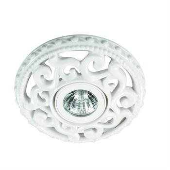 Точечный светильник Ola 370196 - фото 928647