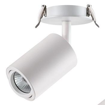 Точечный светильник Pipe 370398 - фото 929084