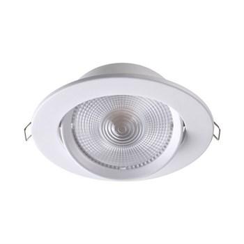 Точечный светильник Stern 357999 - фото 929544