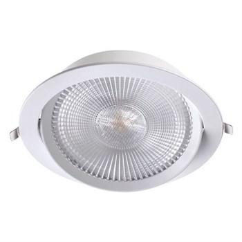 Точечный светильник Stern 358001 - фото 929546