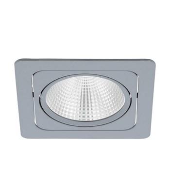Точечный светильник Vascello G 61663 - фото 929857