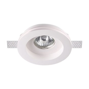 Точечный светильник Yeso 370467 - фото 930092