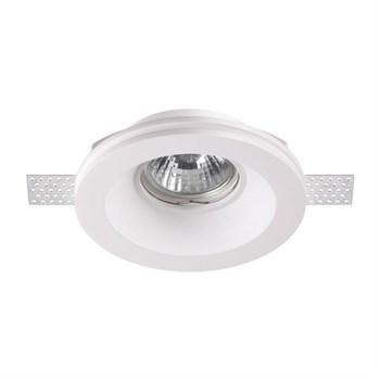 Точечный светильник Yeso 370475 - фото 930100