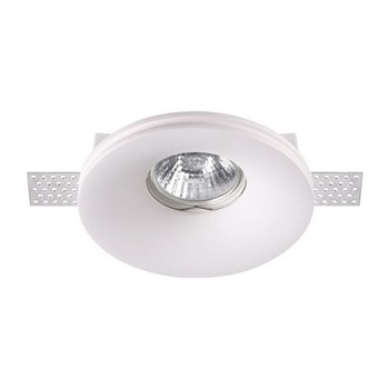 Точечный светильник Yeso 370483 - фото 930108