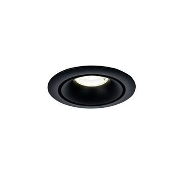 Точечный светильник Yin DL030-2-01B - фото 930114